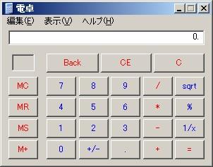 XPの計算機