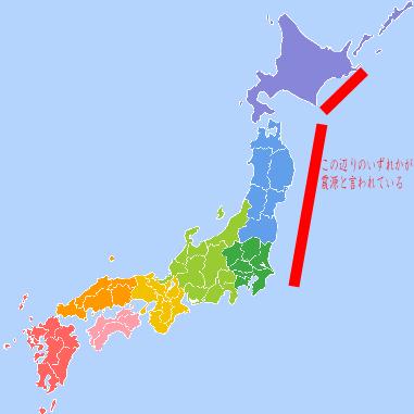 慶長三陸地震 震源