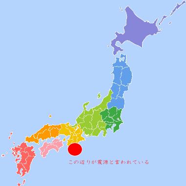 宝永地震 震源